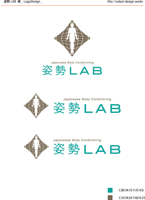 姿勢Lab / LogoDesign